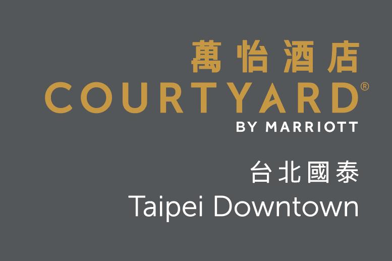 台北國泰萬怡酒店購物商城